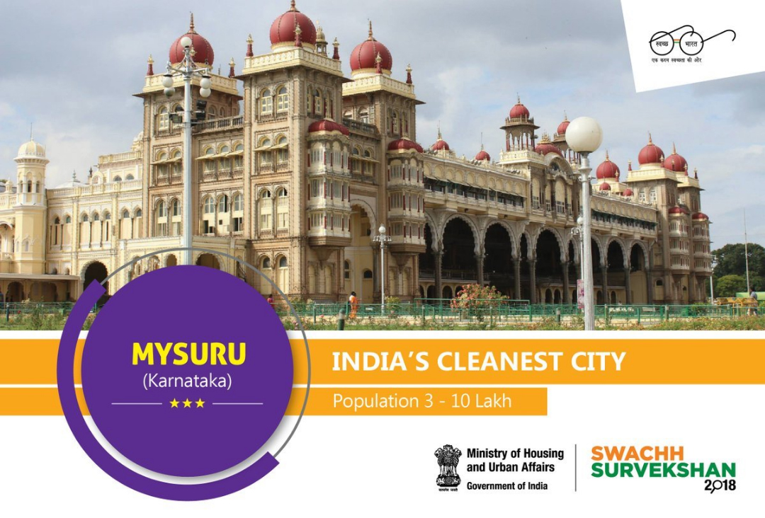 mysore_cleanest_city